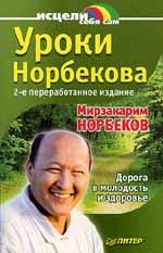 Ирина купченко биография читать